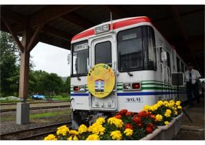 H26特別列車