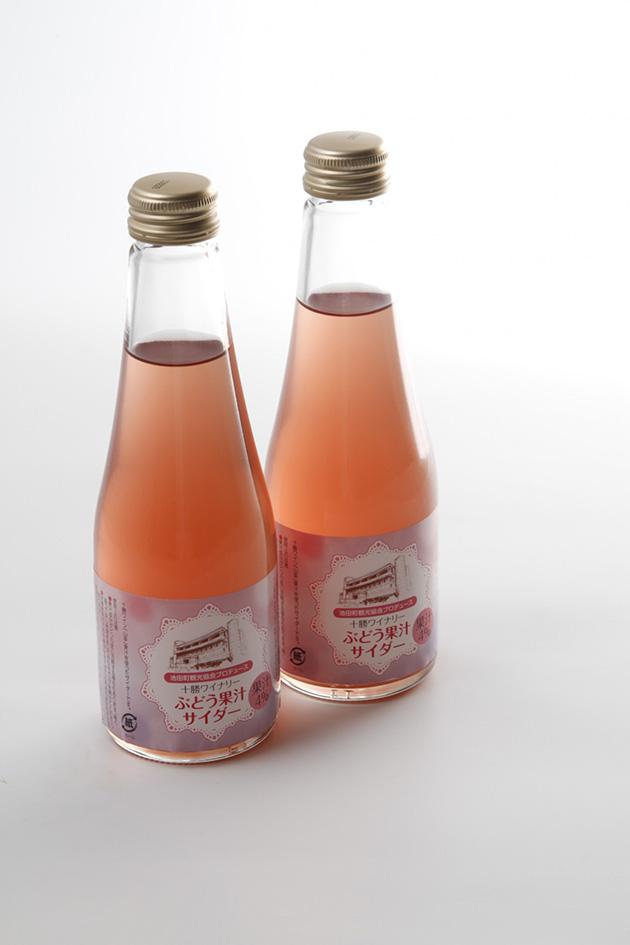 ぶどう果汁サイダー