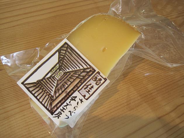 さらべつチーズ工房 酪佳
