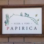 パピリカはアイヌ語で豊穣の年の意味です。
