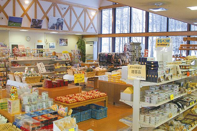 道の駅 さらべつ 観光と物産の館ピポパ 特産品コーナー