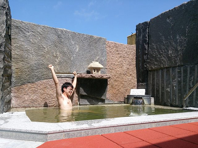 福祉の里温泉 露天風呂